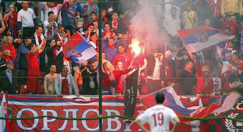 Serbian supporters
