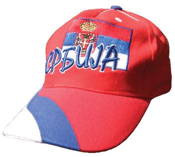 Srpski suveniri