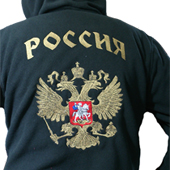 Knitted hooded sweat shirt Russia