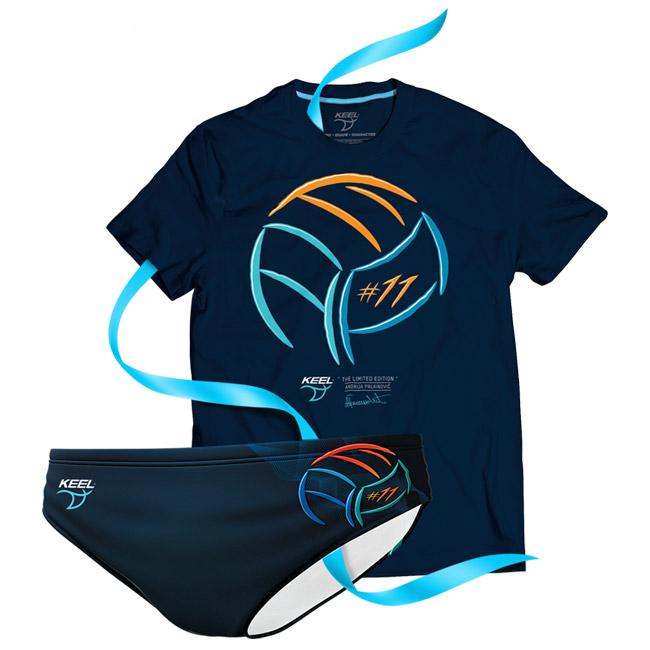11bc5546b Set Keel navy T-shirt + waterpolo trunks Prlainović Logo (Be Swift) : Small  Serbian Shop